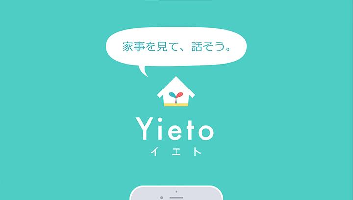 Yieto画像